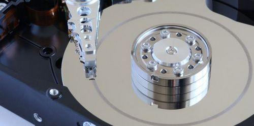 Hard Drive Komputer - Bagaimana Cara Kerjanya? mereka berisi informasi digital